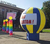 Гигантский надувной шар на Ваш праздник или рекламную акцию, фото 1