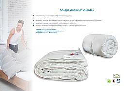 Тёплое качественное одеяло 155х215 Andersen Gerda