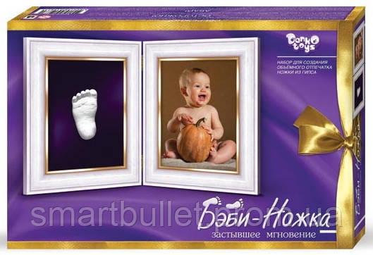 Набір для творчості Бебі - Ніжка Danko Toys