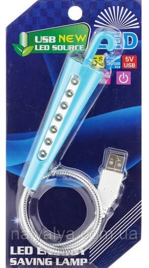 Гибкая подсветка с USB Зонтик - Оптово - розничный магазин НаЛяля  в Львове