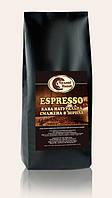 Кофе Espresso Чудові напої