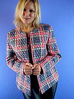 Женская куртка весенняя. Elegance 14. Разм. 46-58 (DEIFY, PEERCAT, SYMONDER, KAPRE, COVILY, DECENTLY)