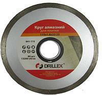 Диск отрезной алмазный 180x22.23мм, для плитки DRILLEX