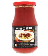 Томатная паста - соус Arrabiata Piacelli, 350 гр.