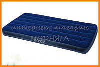 Надувной матрас кровать intex 99x191x22