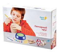 Набор для детского творчества <<Гончарный круг>> 103