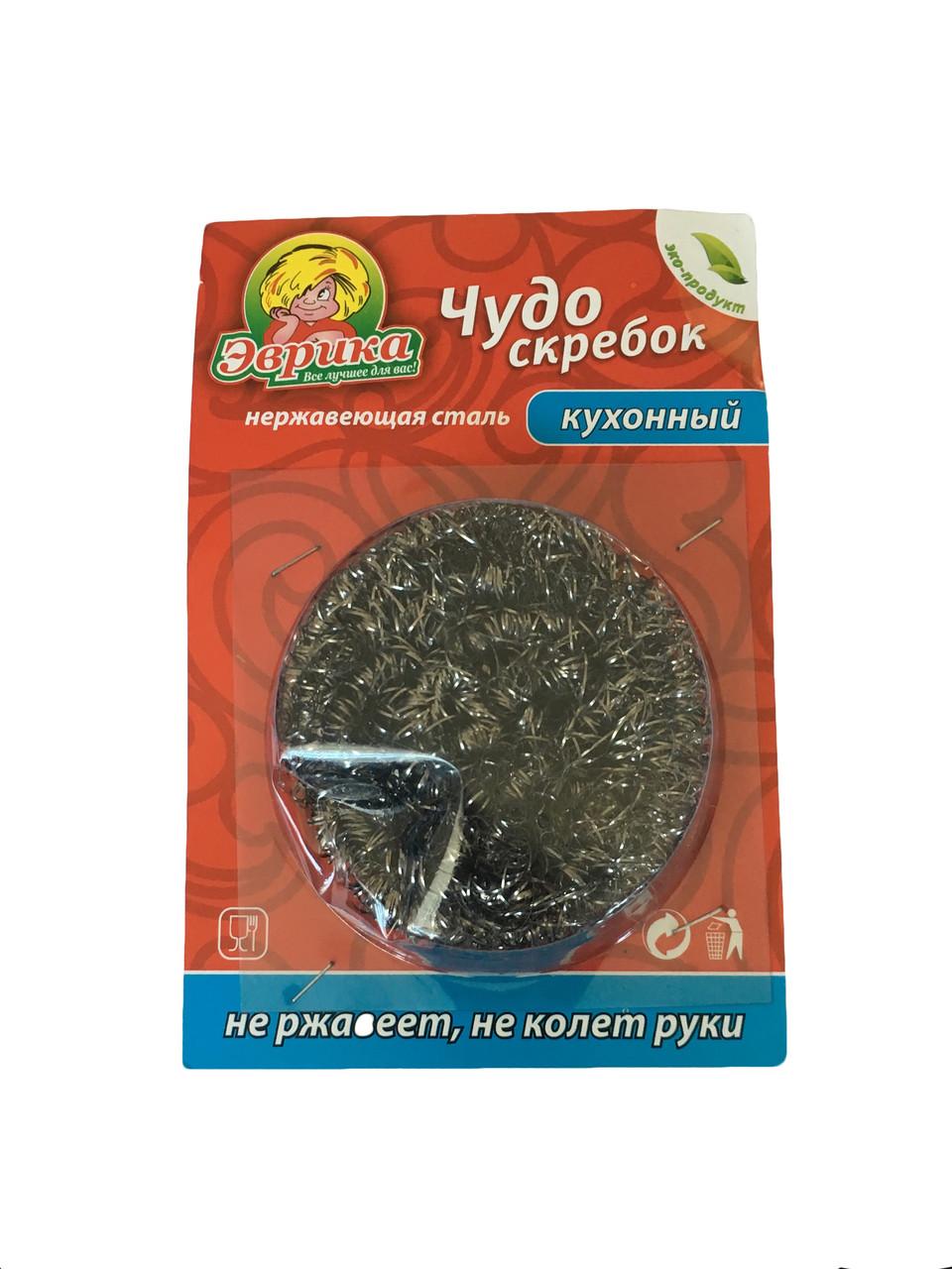 Металева губка, мочалка для чищення сковорідки, мочалка дротяна, диво скребок