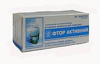 Фтор активный Витаминно-минеральный комплекс для крепких костей и зубов Элит Фарм
