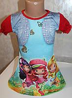 Платье -туника  5,6,7,8 лет