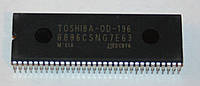 Процессор 8896CSNG7E63 (TOSHIBA-OD-196)