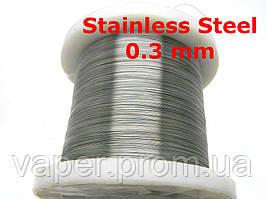 Проволока Нержавеющая сталь AISI 316. диаметр 0,3 мм. Длина 3 метра