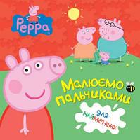 Перо БРЕНД Peppa Свинка Пеппа Малюємо пальчиками червона Для найменших