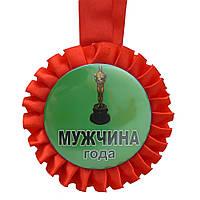 Медаль Мужчина года