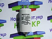 Конденсатор CBB60 5µF(Мкф) ± 5%, 450V, 50/60Hz, с 4 клемами, ВЫСОКОЕ КАЧЕСТВО, производитель whicepart.