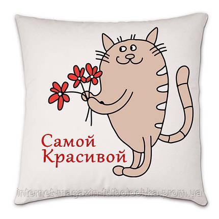 "Подушка ""Самой Красивой"", фото 2"