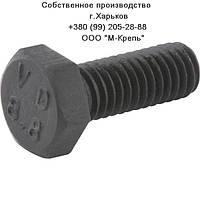 Болт М6 высокопрочный ГОСТ 7805-70 класс прочности 8.8
