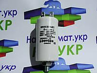 Конденсатор CBB60 8µF(Мкф) ± 5%, 450V, 50/60Hz, с 4 клемами, ВЫСОКОЕ КАЧЕСТВО, производитель whicepart.