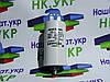 Конденсатор CBB60 16µFМкф ± 5% 450V 50/60Hz с 4 клемами whicepart