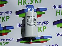 Конденсатор CBB60 16µFМкф ± 5% 450V 50/60Hz с 4 клемами whicepart, фото 1
