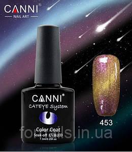 Гель-лак Canni хамелеон №453 (7.3мл)