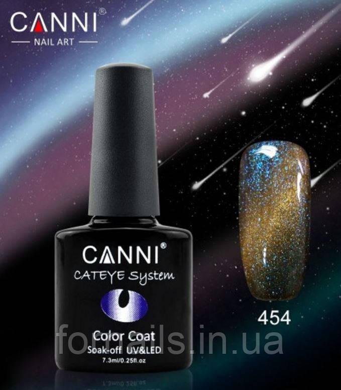 Гель-лак Canni хамелеон №454 (7.3мл)