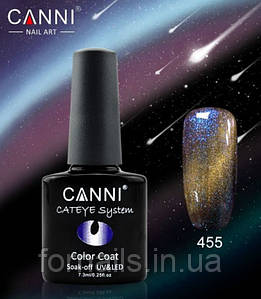 Гель-лак Canni хамелеон №455 (7.3мл)