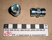Штуцер соединительный РВД S24 (М20х1,5)