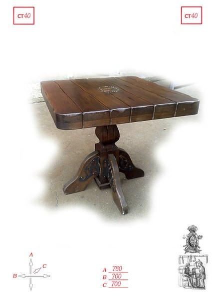 Стол деревянный квадратный