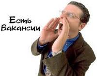 ВАКАНСИИ по Украине в компании Тренинг Групп