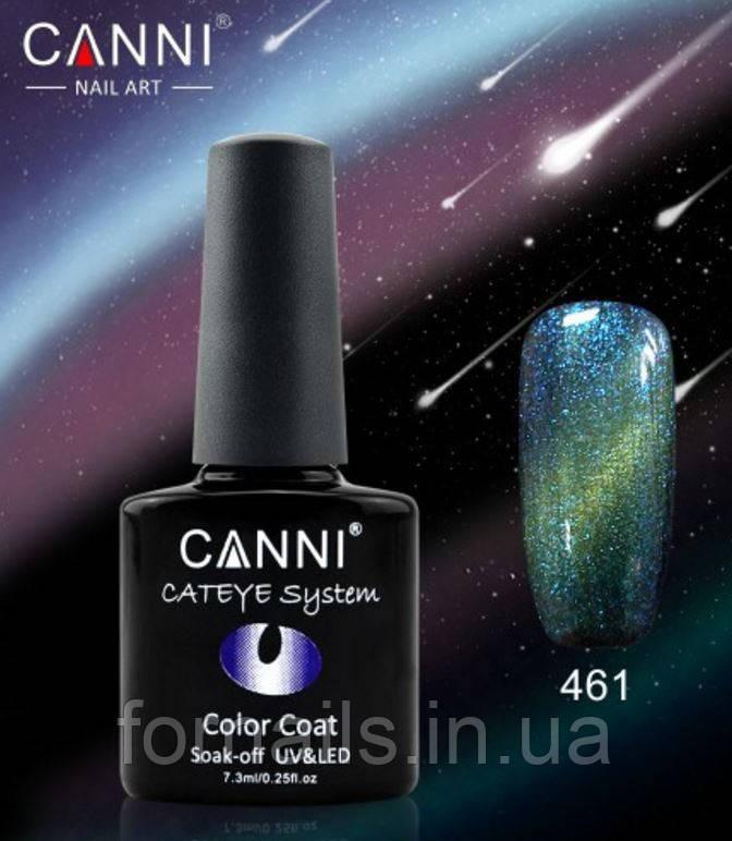 Гель-лак Canni хамелеон №461 (7.3мл)