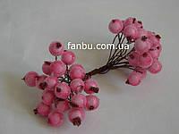 Искусственные засахаренные ягоды для декора светло-розовые d=1,2см (1 упаковка - 40 ягодок)