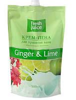 Fresh Juice Крем-пена для ванн дой-пак 500мл Лайм и мята