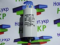 Конденсатор CBB60 20µFМкф ± 5% 450V 50/60Hz с 4 клемами whicepart, фото 1