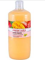 Fresh Juice Крем-мыло с маслом камелии Mango & Carambol 1000 мл