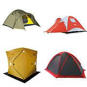 Палатки и тенты туристические, палатки для рыбалки
