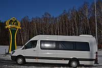 Аренда микроавтобуса, автобуса в Киеве