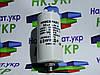 Конденсатор CBB60 30µFМкф ± 5% 450V 50/60Hz с 4 клемами whicepart