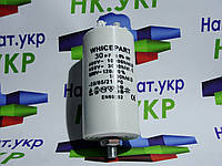 Конденсатор CBB60 30µFМкф ± 5% 450V 50/60Hz с 4 клемами whicepart, фото 1