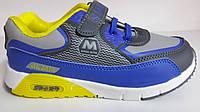 Кроссовки синие Air max для мальчиков  ТОМ.М. 28