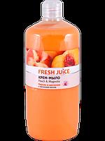 Fresh Juice Крем-мыло с персиковым маслом Peach & Magnolia 1000 мл