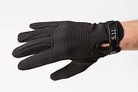 Трекинговые перчатки Чёрные (Black)