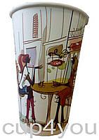Бумажный стакан: 250 мл