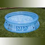 Надувной бассейн Intex 244х76 см (54910), фото 2