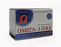 Омега-3 ПЖК повышение жизненного тонуса