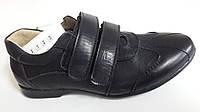Туфли черные для мальчиков  ТОМ.М. Размеры: 27-28