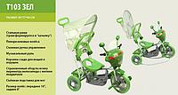 Детский велосипед трехколесный T103 зел, гол, роз