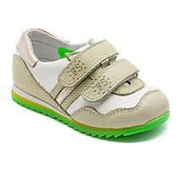 Кроссовки FS Сollection для мальчика, на липучках, размер 20-30