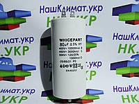 Конденсатор CBB60 80µF(Мкф) ± 5%, 450V, 50/60Hz, с 4 клемами, ВЫСОКОЕ КАЧЕСТВО, производитель whicepart., фото 1