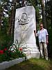 Памятник из мрамора № 236