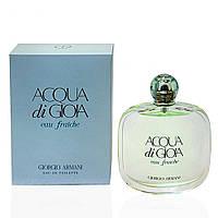 Acqua Di Gioia Eau Fraiche Giorgio Armani (Аква Ди Джиола Фреш от Армани)  100мл